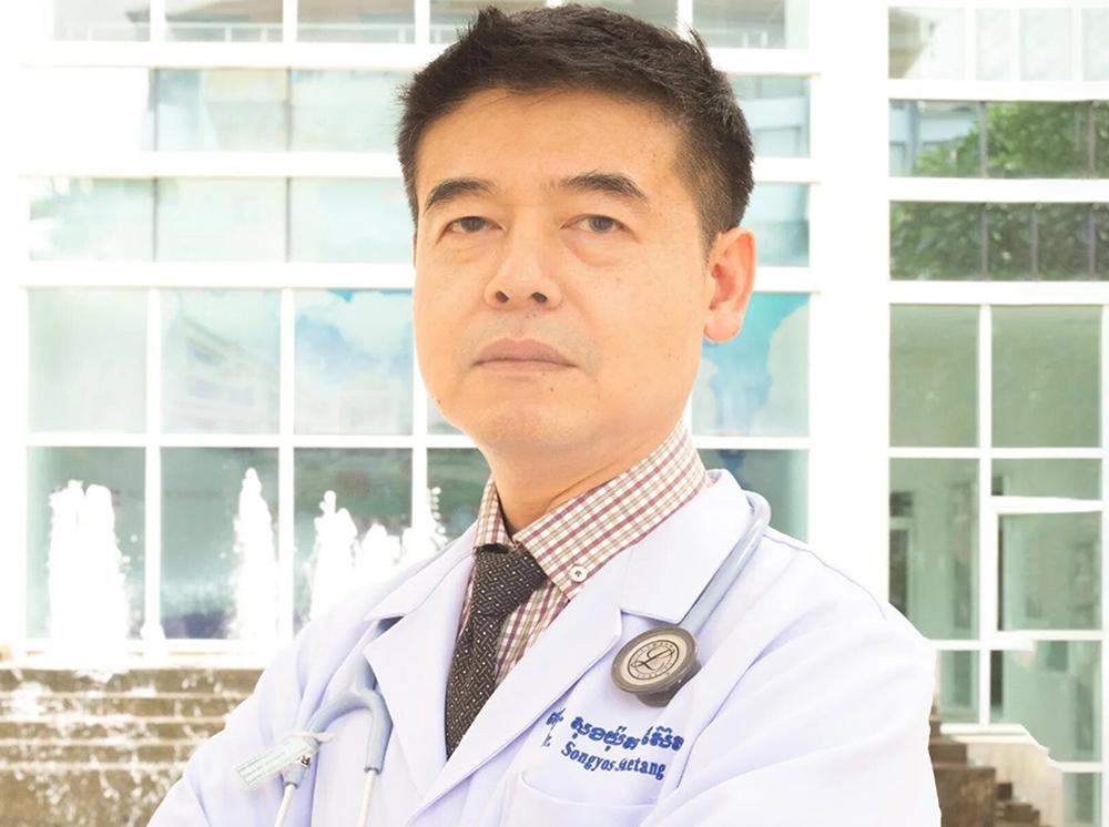 Dr.Songyos Saetang