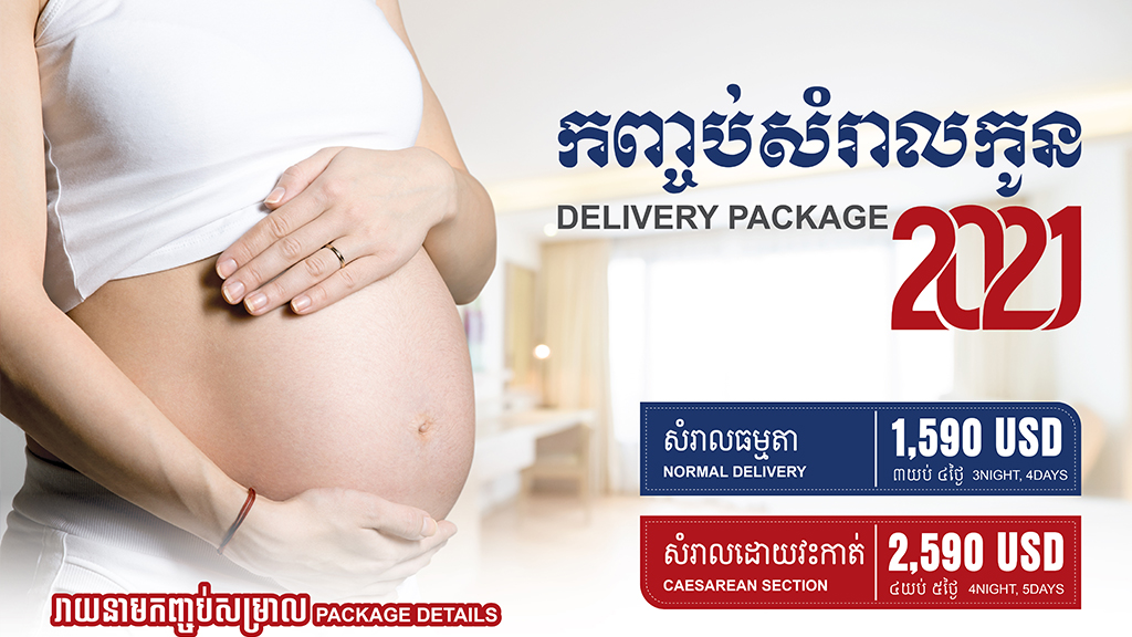 Delivery Packages